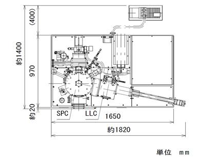 AFTEX-2300寸法図